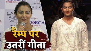 पहलवान Geeta Phogat ने रैम्प पर बिखेरे अपने जलवे, देखिए Video