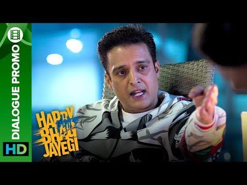 Bagga and Afridi have a spat over Urdu!   Happy Phirr Bhag Jayegi   Dialogue Promo