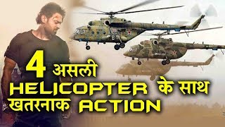 Prabhas ने तोड़े ACTION के सारे Record ! 4 Helicopter के साथ Saahoi का Grand Fight Sequence