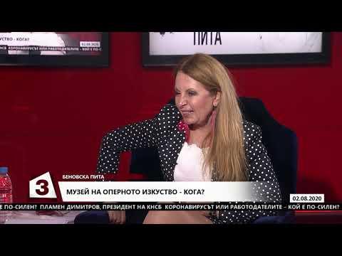 """""""Беновска пита"""" на 02.08.2020 г.: Гост е акад. проф. Пламен Карталов"""
