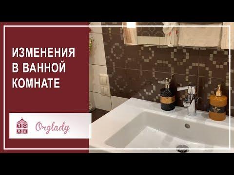 Реорганизация и хранение в ванной photo