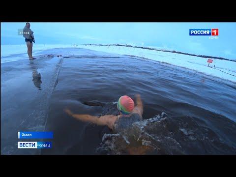 Салехардские моржи устроили заплыв на реке Полуй