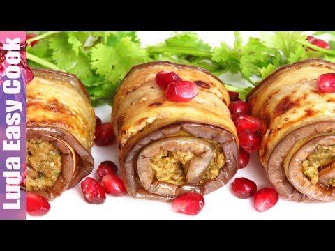 ПРАЗДНИЧНАЯ ЗАКУСКА Остренькие БАКЛАЖАНЫ с ореховой начинкой по-грузински новогодние закуски 2019