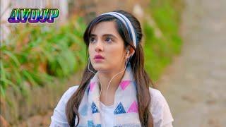 Watch sad song ringtone 2018 Adjust Volume DJ Punjabi Online