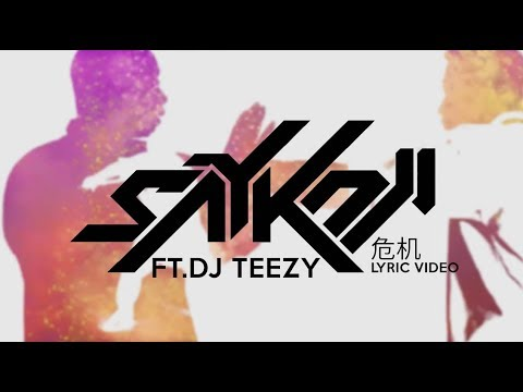 Crisis (Video Lirik) [Feat. DJ Teezy]