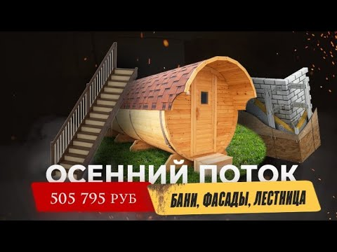 500 тысяч рублей за 1 месяц в «Партнерском беспределе»! А как у вас октябрь проходит?