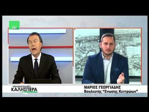 Μ. Γεωργιάδης / Με το Σ. Πολύζο,  TRT / 17-1-2018