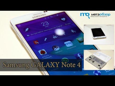 Обзор Samsung GALAXY Note 4 - UCrIAe-6StIHo6bikT0trNQw