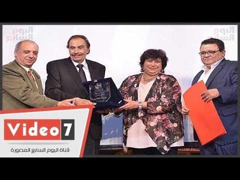 المسرح القومى يستعين بفيديو لليوم السابع فى كلمة وزيرة الثقافة عن العلايلى