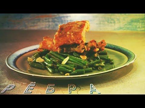 Ну ОООчень Вкусные Рёбра | Delicious Pork Ribs | #Borsch photo
