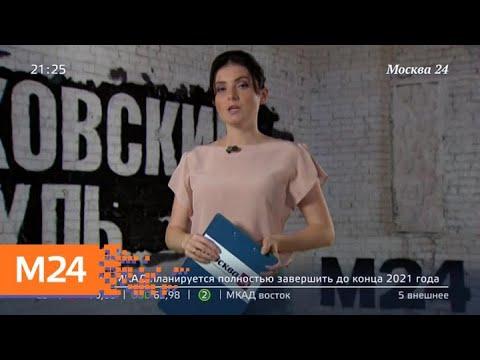 """""""Московский патруль"""": полиция задержала телефонных мошенников - Москва 24"""