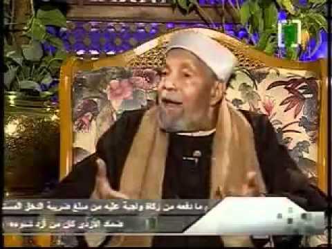 الشيخ الشعراوي 6  انواع الزنا و عقوبته   YouTube