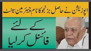 HO KYA RAHA HAI With Arif Nizami | 11 July 2019 | Faisal Abbasi | Shafqat Mahmood | TSP