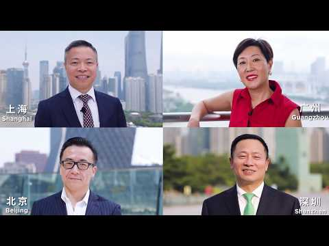 "Greater China's Managing Directors Explore China's ""New"" Economy at 2018 THINK-IN Forum"