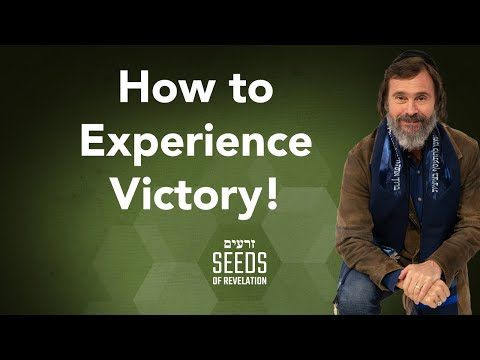 How to Experience Victory!