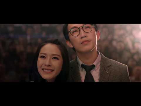 "Disney Hong Kong ""10th Anniversary - Happily Ever After"""