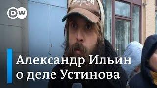 """Звезды сериалов """"Интерны"""""""