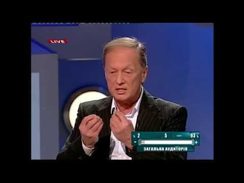 Шустер Live 3.12.2010 - Михаил Задорнов - UCtFbE0nu4pYL8XTZOVC6X7A