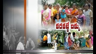 Swollen Krishna Floods Caused Mayhem   People Face Severe Problems