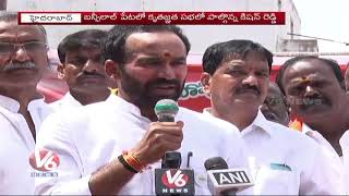 Central Minister Kishan Reddy Tour In Hyderabad Colonies | V6 Telugu News