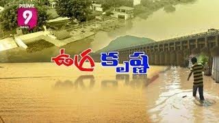 Krishna District Public Facing Problems Over Heavy Floods, No Proper Facilities | Prime9 News