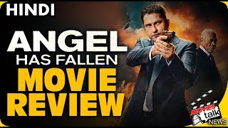 ANGEL HAS FALLEN : Movie Review [Explained In Hindi]