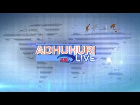 LIVE | ADHUHURI LIVE - AZAM TV 23/02/2021
