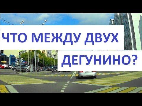 Дмитровский район Москва///Обзор Цены на квартиры photo