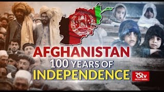 In Depth - Afghanistan - 100 Years of Independence