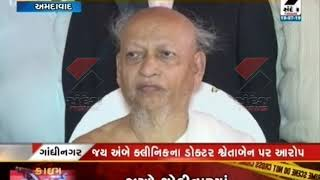 Ahmedabad:  Non-violence will be celebrated by Jain community as nectar year