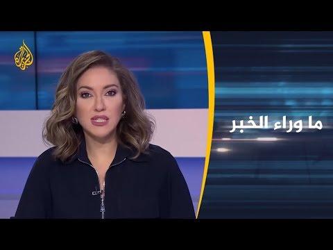 ماوراء الخبر - لماذا اعتبر دبلوماسي يمني الإمارات خطرا على بلاده؟