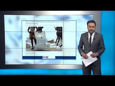 كشك الصحافة | 24 - 3 - 2019 | تقديم: سامي السامعي