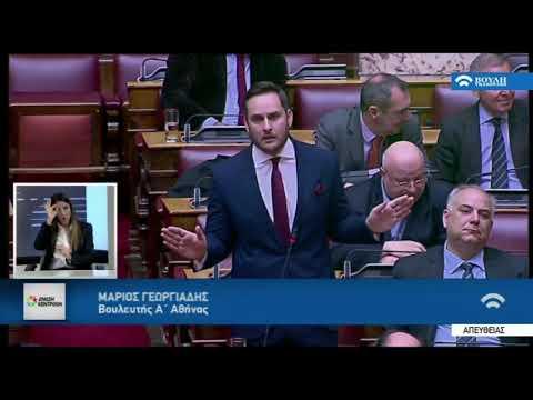 Μ. Γεωργιάδης, για την υπόθεση Novartis / Βουλή / 21-2-2018