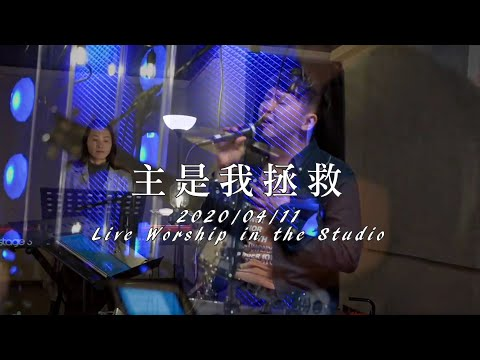- / Lord, My Savior Live Worship in the Studio