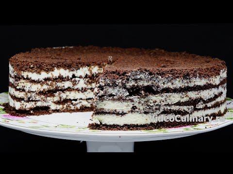 Торт Орео без духовки и печенья - Рецепт простого и вкусного шоколадного торта от Бабушки Эммы
