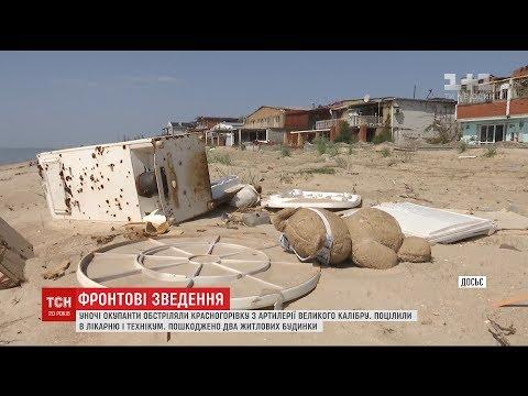 Окупанти обстріляли житлові квартали Красногорівки та поцілили в місцевий аграрний технікум