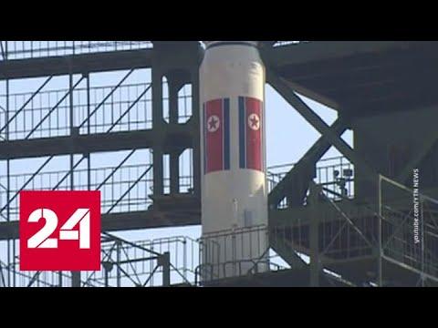 КНДР провела еще одно испытание на своем полигоне - Россия 24