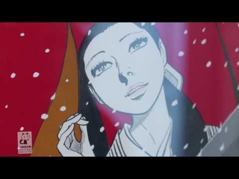 Vidéo de Kazuo Kamimura