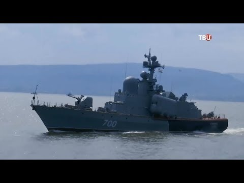 Армия и флот. Каспийская флотилия