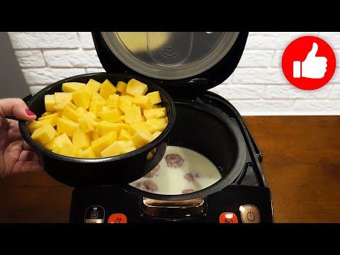 Вкуснятина! Котлеты из фарша – простой рецепт в мультиварке, картошка на пару!