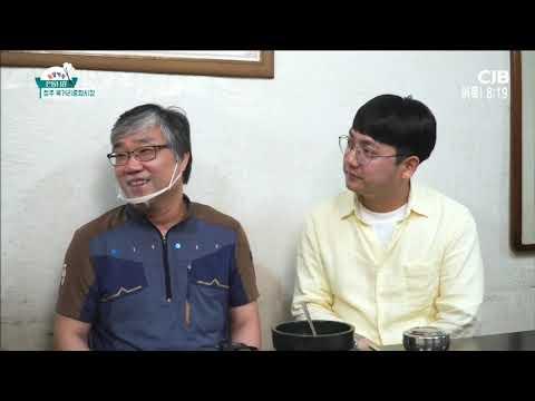 시끌벅적-청주 육거리시장(이윤호교수님 출연) 프리뷰 이미지