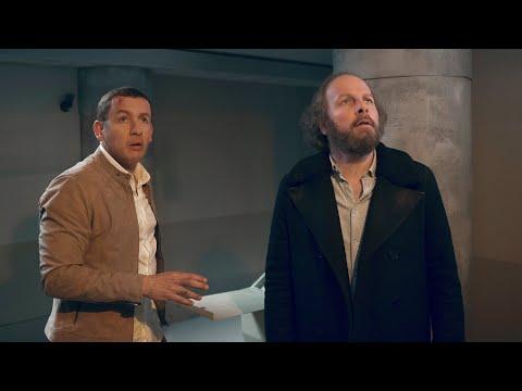Una misio?n de locos - Trailer espan?ol (HD)