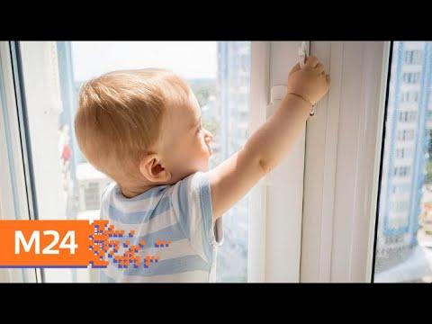 Выпавший из окна 11 этажа жилого дома в Марьине ребенок выжил - Москва 24