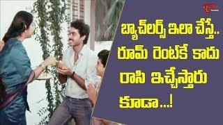 బ్యాచిలర్స్ ఇలా చేస్తే రూమ్ రెంటుకే కాదు రాసి ఇచ్చేస్తారు కూడా..| Ultimate Movie Scenes | TeluguOne