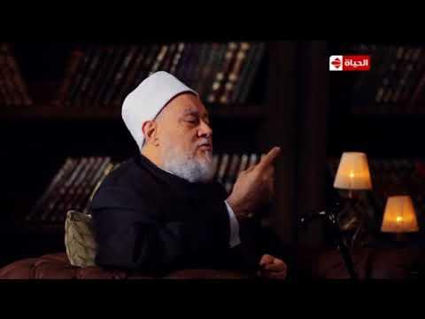 مكتبة المفتي مع د. علي جمعة - الجزء الثاني | الحلقة الرابعة - صورة الإسلام : النصيحة