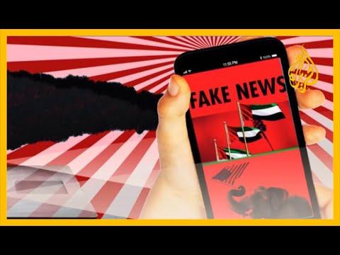 صحف أميركية ودولية تحذف مقالات تشيد بالإمارات وتحرض على قطر وتركيا بعد كشف زيفها