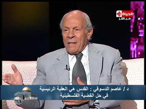 القدس - د/ عاصم الدسوقي : القدس هي العقبة الرئيسة فى حل القضية الفلسطينية