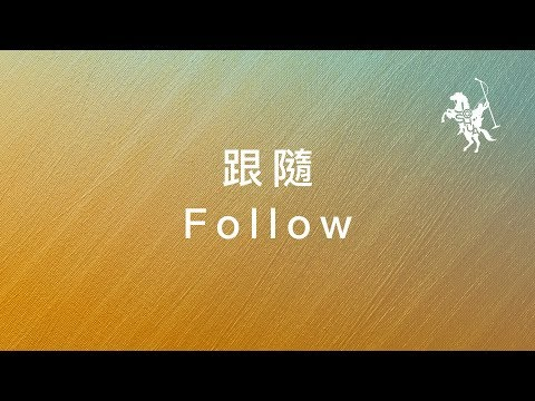 -  / Follow MV