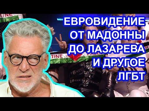 Евровидение-2019. После оргии / Артемий Троицкий photo