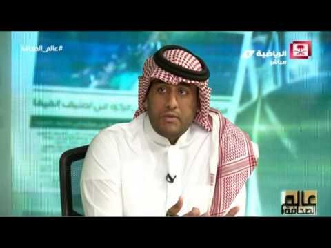 هيثم أحمد : تجديد الهلال لعقد ياسر القحطاني هو من باب التكريم له #عالم_الصحافة